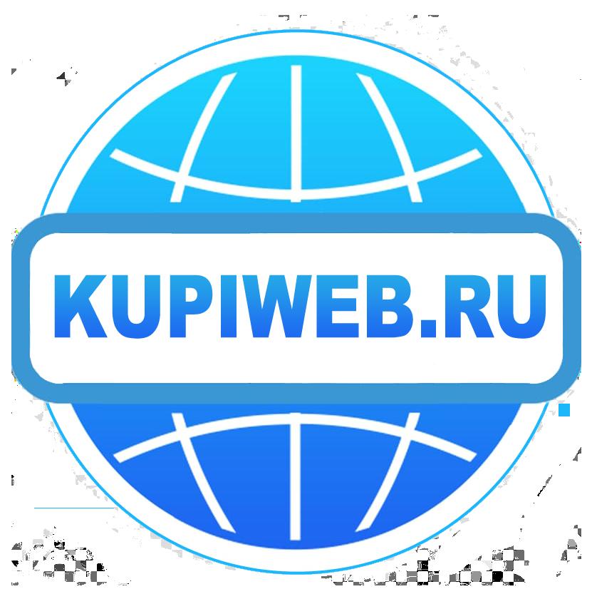 (c) Kupiweb.ru
